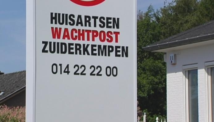 Huisartsenwachtpost niet bereikbaar door blikseminslag