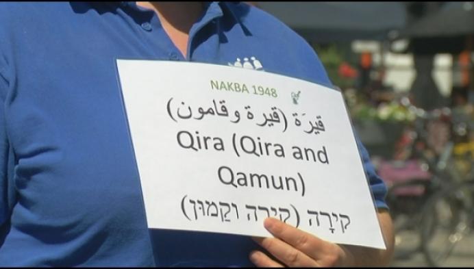 Eén uur stilte om Palestijnse dorpen te herdenken