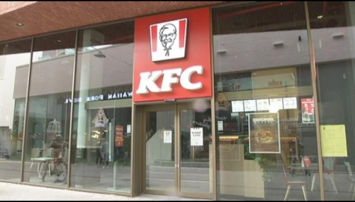 Eerste Kempense KFC opent op 23 juni in Turnhout