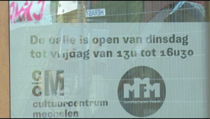 Beperkte ticketverkoop Mechels cultuurcentrum start op 30/8